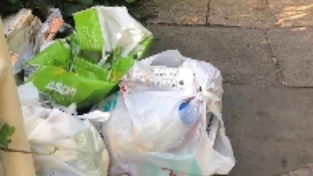 Darby Road fly-tipping